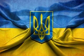 מרכז תרבות אוקראינה