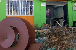 מרכז קהילתי יגלום